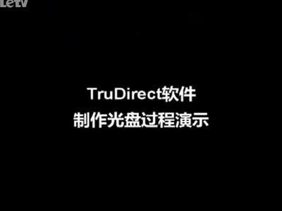 三星dvd电源板电路图