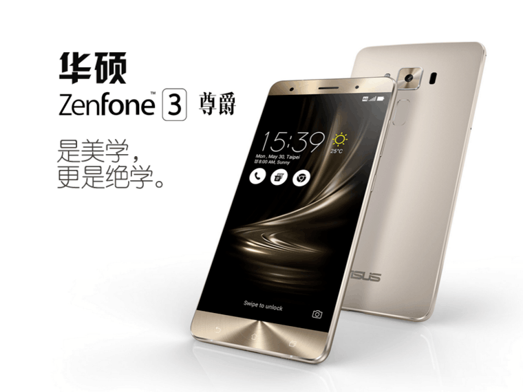 楼主所说的ZenFone3傲视版是华硕最新发布的手机里面定位比较高的一个,硬件配置方面ZenFone3傲视版使用的是Qualcomm Snapdragon 652八核心处理器,搭配4GB运行内存和64GB的机身存储空间,显示方面,ZenFone3傲视版使用了6.8英寸19201080分辨率的屏幕,屏占比79%,拍照方面,ZenFone3傲视版使用了2300万后置摄像头,且具备TriTech对焦系统,二代雷射对焦可在0.