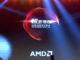 锐不可挡 2017AMD创新技术峰会